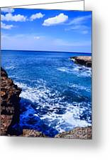 Pacific Ocean And Lava Greeting Card