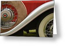 Pack Up Your Worries In A Packard Greeting Card