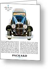 Packard Automobile - Vintage Poster Greeting Card