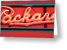 Packard Sign Aglow Greeting Card