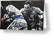 Pacman Marquez 2 Greeting Card