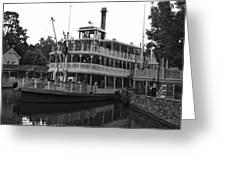 Paddle Boat Black And White Walt Disney World Greeting Card