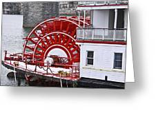 Paddle Wheel Greeting Card by Tom and Pat Cory