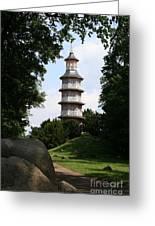 Pagoda I - Dessau Woerlitz Greeting Card
