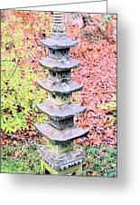 Pagoda In Autumn Greeting Card