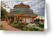 Pagoda In Norfolk Virginia Greeting Card
