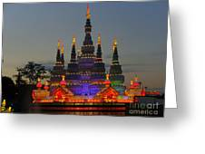 Pagoda Lantern Made With Porcelain Dinnerware At Sunset Greeting Card
