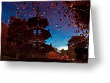 Pagoda Reflection Greeting Card