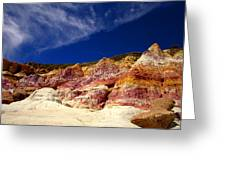Paint Mines Beauty Greeting Card