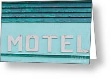 Painted Blue-green Historic Motel Facade Siding Greeting Card