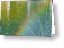 Painted By Water And Light Greeting Card