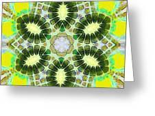 Painted Cymatics 181.66hz Greeting Card