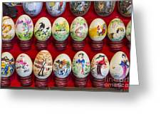 Painted Eggs In China Market Greeting Card