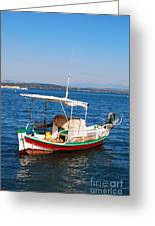 Painted Fishing Boat In Corfu Greece Greeting Card