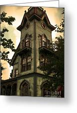 Painted Lady 25  Greeting Card