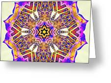 Painted Lotus Xiv Greeting Card