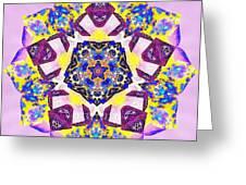 Painted Lotus Xvi Greeting Card