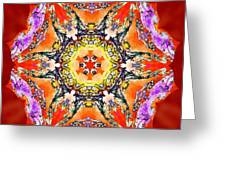 Painted Lotus Xvii Greeting Card