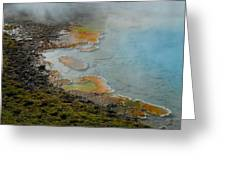 Painted Pool Of Yellowstone Greeting Card