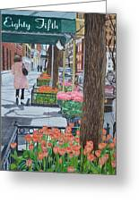 Painting The New York Street Greeting Card