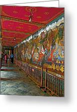 Paintings On Wall Of Middle Court Hallof Grand Palace Of Thailand Greeting Card