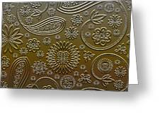 Misc. - Paisley Greeting Card