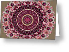 Paisley Hearts Greeting Card