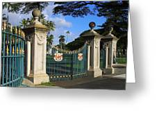 Palace Gates Greeting Card