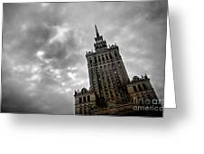 Palace Of Culture And Science In Warsaw Greeting Card