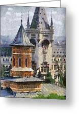 Palace Of Culture Greeting Card