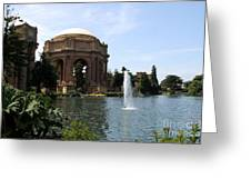 Palace Of Fine Arts And Lagoon Greeting Card