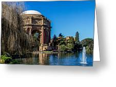 Palace Of Fine Arts In Color Greeting Card