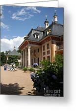 Palace Pillnitz - Germany Greeting Card