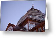 Palacio De Cristal Greeting Card