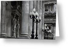 Palacio Del Congreso Argentina Greeting Card