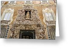Palacio Del Marques De Dos Aguas Greeting Card