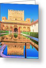 Palacio Nazaries In Alhambra Greeting Card