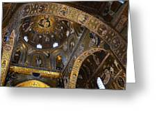 Palatine Chapel Greeting Card by RicardMN Photography