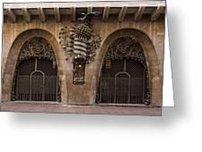 Palau Guell 1886 To 88 Gaudi Barcelona Spain Dsc01413 Greeting Card