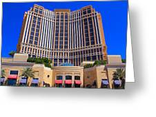 Palazzo Las Vegas Front View Greeting Card
