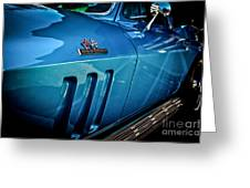 Pale Blue Rider -2 Greeting Card