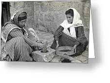 Palestine Grinding Coffee Greeting Card