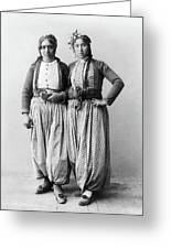Palestine Gypsies, 1893 Greeting Card
