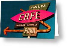 Palm Cafe Greeting Card by Gail Lawnicki