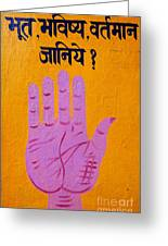 Palm Reading Sign In Rishikesh Greeting Card