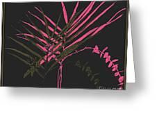 Palm Sprigs Mod Greeting Card