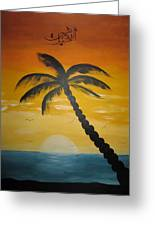 Palm Tree Greeting Card by Haleema Nuredeen