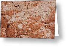 Palo Duro Canyon 040713.42 Greeting Card