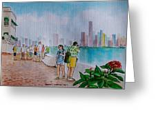 Panama City Panama Greeting Card