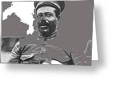 Pancho Villa  Portrait In Military Uniform No Location Or Date-2013 Greeting Card